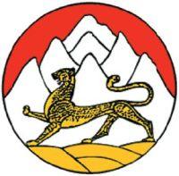 Герб Алании