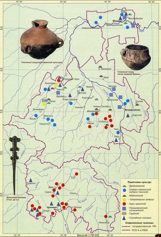 Эпоха ранней и средней бронзы (нач. III - сер. II тыс. до н.э.)