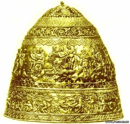 Тиара скифского царя Сайтафарна