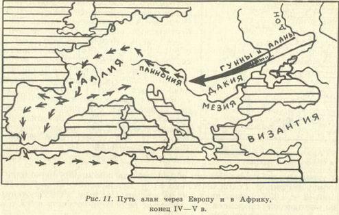 Путь Алан через Европу и в Африку IV-V в.