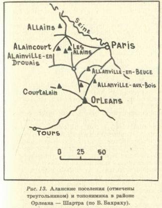 Аланские поселения в районе Орилеана - Шартра