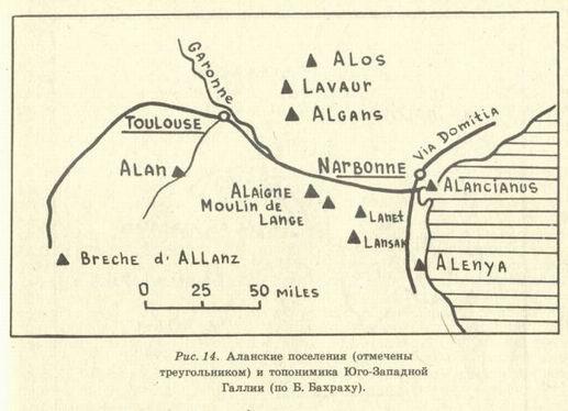 Аланские поселения и топонимика Юго-Западной Галии