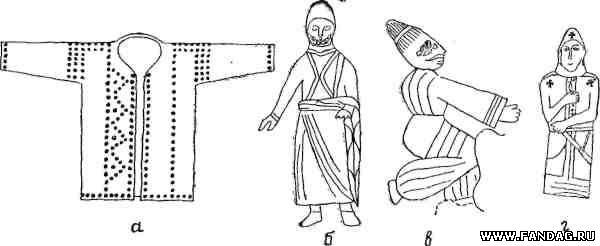 О древних прототипах мужской плечевой одежды осетин