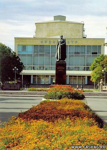 Ирон театр Осетинский театр