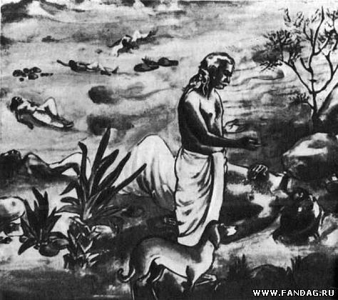 Остался один Юдхиштхира, погибли все его спутники. Иллюстрация к изданию «Махабхараты»